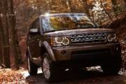 Land Rover Discovery 4 - echipare off road