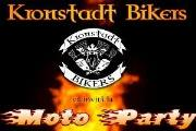 Kronstadt Bikers Moto Party V